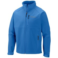 Columbia Sportswear Heat Mode II Omni-Heat® Soft Shell Jacket (For Big and Tall Men) in Hyper Blue - Closeouts
