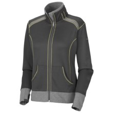 Columbia Sportswear Heather Honey Jacket (For Women) in Coal Heather - Closeouts