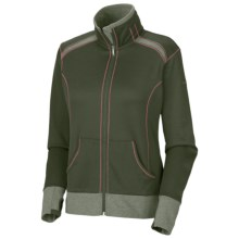 Columbia Sportswear Heather Honey Jacket (For Women) in Surplus Green Heather - Closeouts
