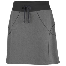 Columbia Sportswear Heather Honey Skirt (For Women) in Coal Heather - Closeouts