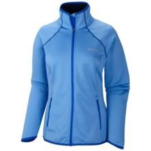 Columbia Sportswear Helter Shelter Fleece Jacket (For Women) in Harbor Blue - Closeouts