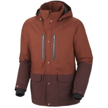 Columbia Sportswear Hemlock Road Omni-Tech® Jacket - Waterproof (For Men) in Brownstone - Closeouts