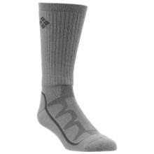 Columbia Sportswear Hiker Heavy II Socks - Merino Wool (For Men) in Light Grey/Blade - Closeouts