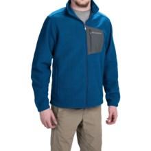 Columbia Sportswear Hot Dots II Omni-Heat® Jacket - Full Zip (For Men) in Marine Blue Heather - Closeouts