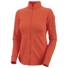 Columbia Sportswear I2O Fusion Jacket - UPF 50 (For Women) in Bronco - Closeouts