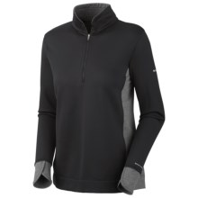Columbia Sportswear I2o Fusion Thermo Stretch Fleece Pullover - Zip Neck (For Women) in Black - Closeouts