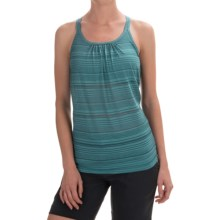 Columbia Sportswear Inner Luminosity Tank Top (For Women) in Cloudburst - Closeouts