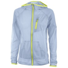 Columbia Sportswear Insect Blocker® Mesh Hoodie Jacket (For Women) in Beacon - Closeouts