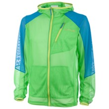 Columbia Sportswear Insect Blocker Mesh Jacket (For Men) in Neon Green - Closeouts