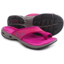 Columbia Sportswear Kea Vent Sandals (For Women) in Haute Pink/Deep Blush - Closeouts