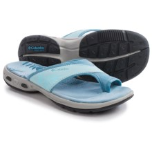 Columbia Sportswear Kea Vent Sandals (For Women) in Sky Blue/Dark Mirage - Closeouts
