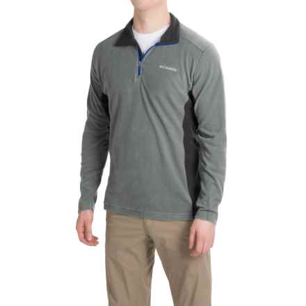 Columbia Sportswear Klamath Range II Shirt - Zip Neck, Long Sleeve (For Men) in Grill/Black - Closeouts