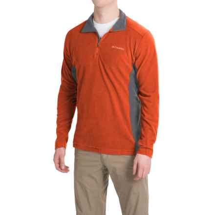 Columbia Sportswear Klamath Range II Shirt - Zip Neck, Long Sleeve (For Men) in Rust Red/Graphite - Closeouts