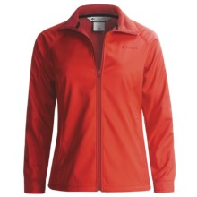 Columbia Sportswear Lady Ace II Soft Shell Jacket (For Plus Size Women) in Intense Red - Closeouts