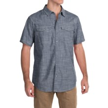 Columbia Sportswear Leadville Ridge Shirt - Snap Front, Short Sleeve (For Men) in Collegiate Navy Oxford - Closeouts