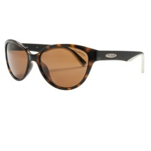 Columbia Sportswear Lo Lo Sunglasses - Polarized (For Women) in Tortise/Matte Black/Brown - Closeouts