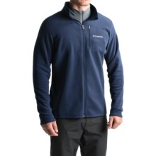 Columbia Sportswear Lost Peak Fleece Jacket - Full Zip (For Men) in Collegiate Navy - Closeouts