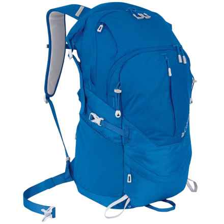 Columbia Sportswear Mazama Backpack in Blue Moon - Closeouts