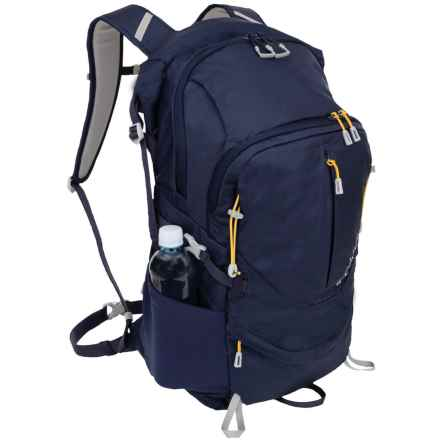 Columbia Sportswear Mazama Backpack in Collegiate Navy - Closeouts