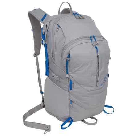 Columbia Sportswear Mazama Backpack in Columbia Grey - Closeouts