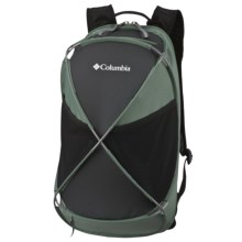 Columbia Sportswear Mobex Campus Backpack in Vert - Closeouts