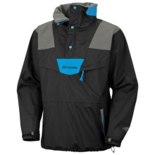 Columbia Sportswear Monashee Pullover Jacket - Waterproof (For Men) in Black/Charcoal/Compass Blue - Closeouts