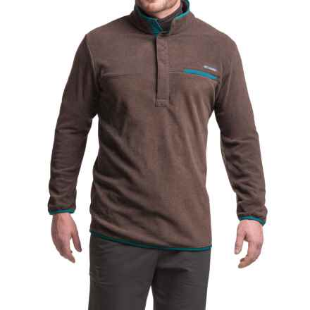 Columbia Sportswear Mountain Side Fleece Jacket - Snap Neck (For Tall Men) in New Cinder Heather - Closeouts