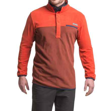 Columbia Sportswear Mountain Side Fleece Shirt - Snap Neck, Long Sleeve (For Big Men) in Deep Rust/Rust Red - Closeouts