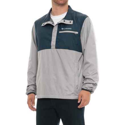 Columbia Sportswear Mountain Side Windbreaker Jacket (For Men) in Columbia Grey/Colle
