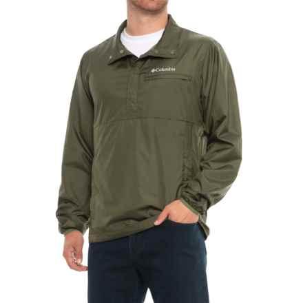 Columbia Sportswear Mountain Side Windbreaker Jacket (For Men) in Peatmoss/Mosstone