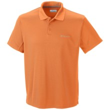 Columbia Sportswear New Utilizer Polo Shirt - UPF 30, Short Sleeve (For Men) in 816 Koi - Closeouts