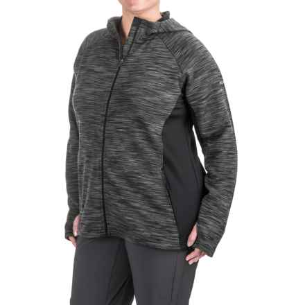 Columbia Sportswear Optic Got It Hooded Jacket (For Plus Size Women) in Black - Closeouts