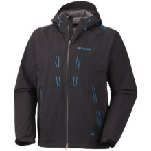Columbia Sportswear Peak 2 Peak II Omni-Dry® Shell Jacket - Waterproof (For Men) in Black - Closeouts