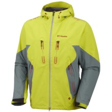 Columbia Sportswear Peak 2 Peak II Omni-Dry® Shell Jacket - Waterproof (For Men) in Chartreuse - Closeouts