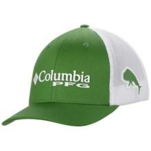 Columbia Sportswear PFG Baseball Cap (For Little and Big Kids) in Clean Green/Dorado - Closeouts