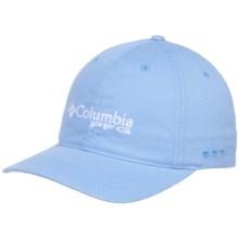 Columbia Sportswear PFG Bonehead Baseball Cap - UPF 50 (For Men and Women) in White Cap/White - Closeouts