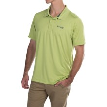 Columbia Sportswear PFG Low Drag Omni-Wick® Polo Shirt - UPF 30+, Short Sleeve (For Men) in Napa Green/Marine Blue - Closeouts