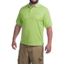 Columbia Sportswear PFG Perfect Cast Polo Shirt - UPF 30, Short Sleeve (For Men) in Jade Lime - Closeouts