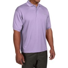 Columbia Sportswear PFG Perfect Cast Polo Shirt - UPF 30, Short Sleeve (For Men) in Whitened Violet - Closeouts