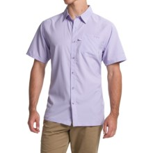 Columbia Sportswear PFG Slack Tide Camp Shirt - Omni-Wick®, UPF 50, Short Sleeve (For Men) in Whitened Violet - Closeouts