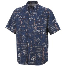 Columbia Sportswear PFG Super Tamiami Shirt - UPF 40, Short Sleeve (For Men) in Night Tide/Island Graffiti - Closeouts