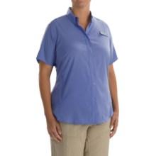 Columbia Sportswear PFG Tamiami II Fishing Shirt - UPF 40, Short Sleeve (For Plus Size Women) in Pale Purple - Closeouts