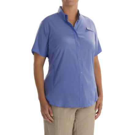 Columbia Sportswear PFG Tamiami II Fishing Shirt - UPF 40, Short Sleeve (For Plus Size Women) in Pale Purple - Closeouts