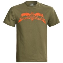 Columbia Sportswear PHG Conflict T-Shirt - Short Sleeve (For Men) in Tank - Closeouts