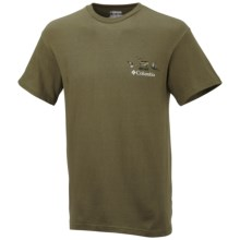 Columbia Sportswear PHG Periodic Hunting Chart Shirt - UPF 15, Short Sleeve (For Men) in Tank - Closeouts