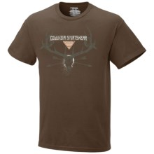 Columbia Sportswear PHG Rack 2 T-Shirt - Short Sleeve (For Men) in Tobacco - Closeouts