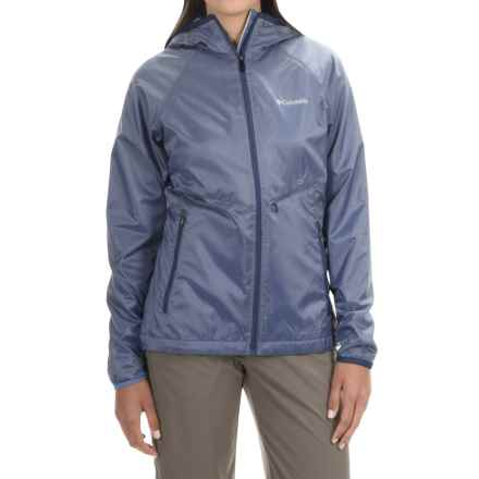 Columbia Sportswear Plushing It Jacket (For Women) in Bluebell - Closeouts