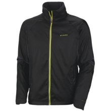 Columbia Sportswear Power Paces Jacket - Omni-Shield® (For Men) in Black - Closeouts