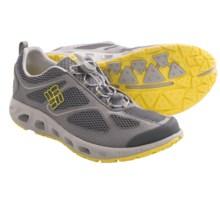 Columbia Sportswear Powervent Water Shoes (For Men) in Light Grey/Autzen - Closeouts