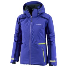 Columbia Sportswear Prima Blur Omni-Heat® Jacket - Waterproof, Insulated (For Women) in Light Grape - Closeouts